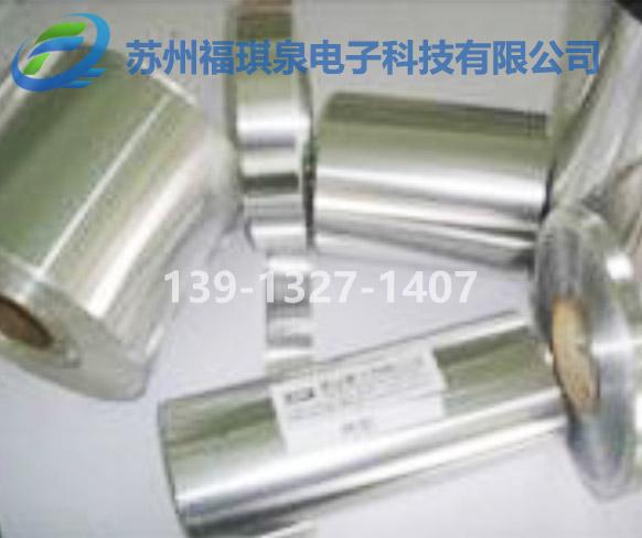 非硅保护膜胶带