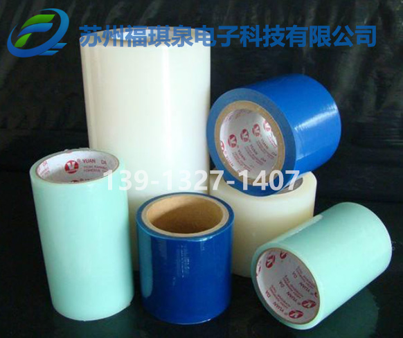 PVC防静电保护膜