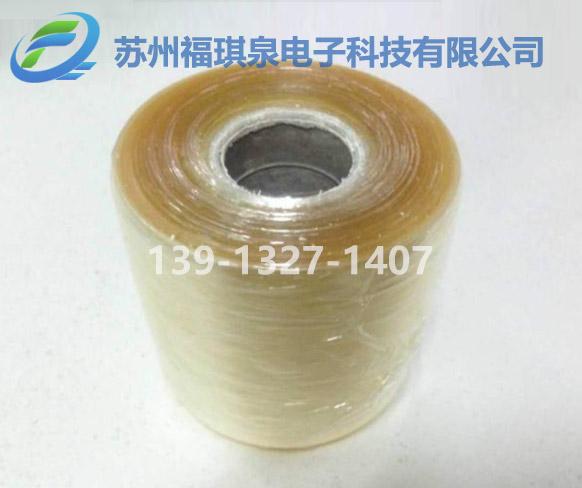 PVC扎线膜