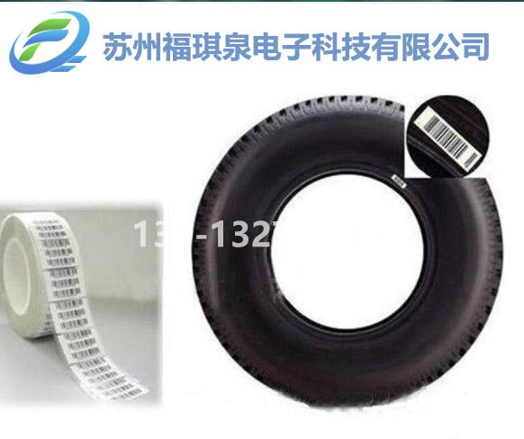 轮胎用特种标签