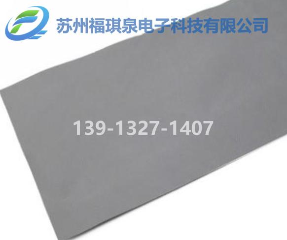 绝缘导热软硅(矽)胶垫