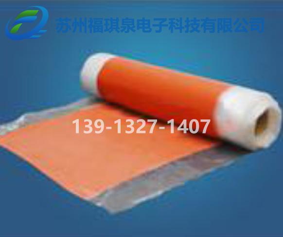 硅(矽)胶热压合材料