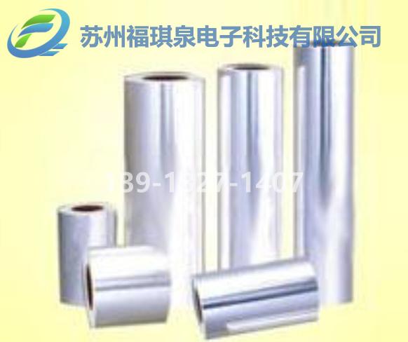 透明印刷级聚碳酸酯薄膜