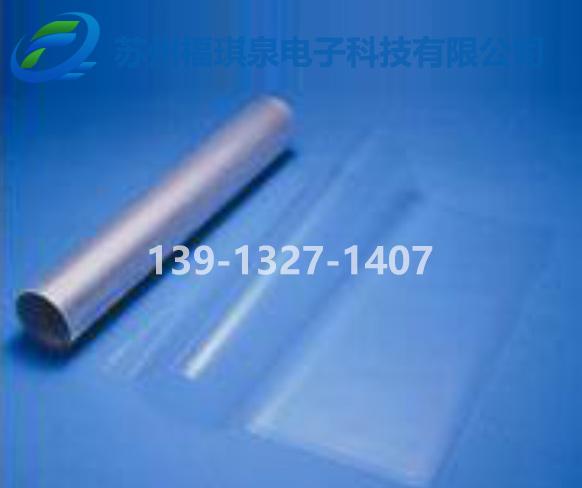 FPC出货保护膜胶带