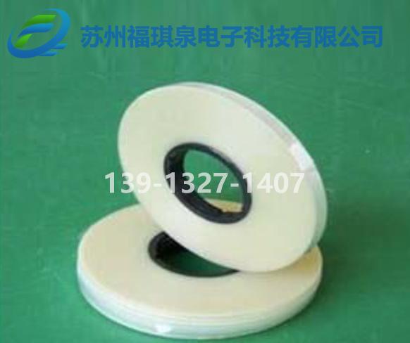 电气绝缘用聚酯薄膜