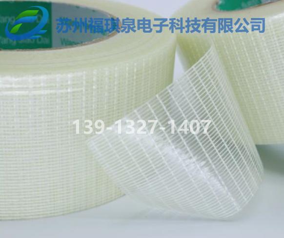 网格玻璃纤维胶带
