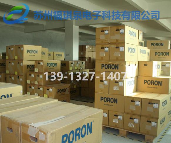 PORON HH-48