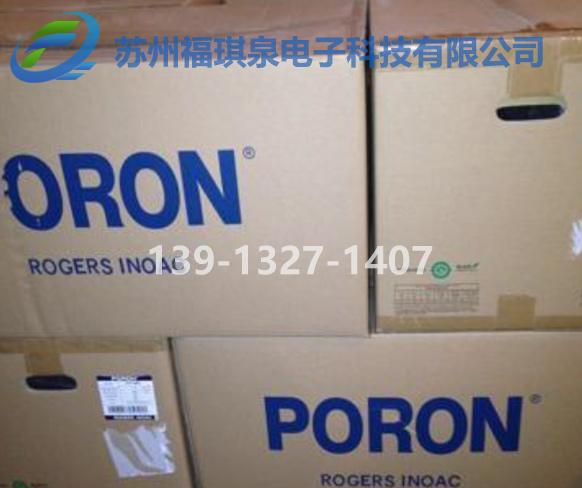 PORON H-32