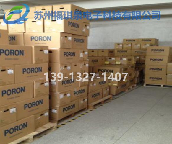 PORON 4701-40