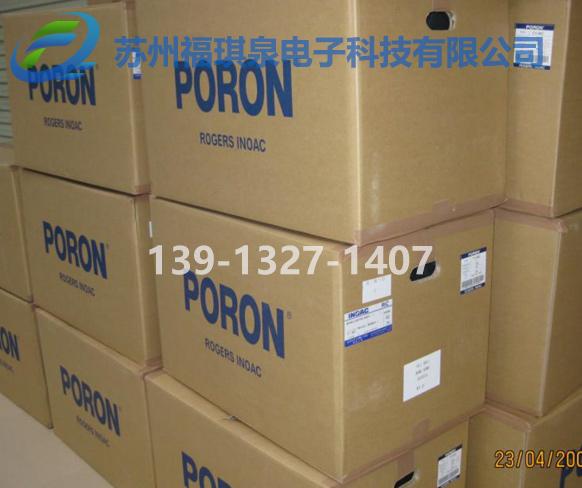 PORON 4701-30