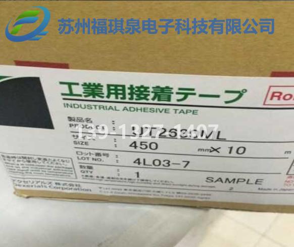 索尼UT2630ML 超薄泡棉胶带