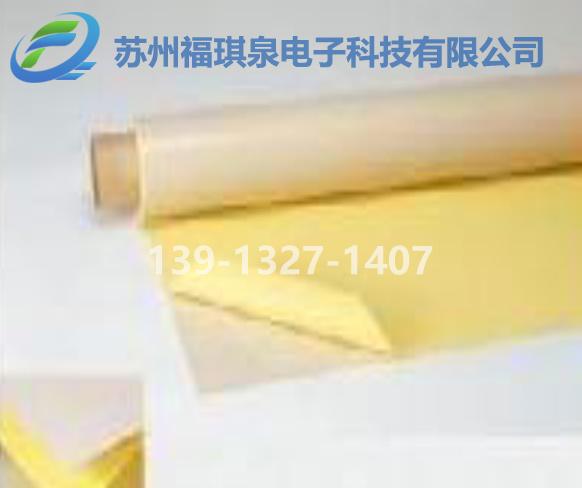 中兴(AGF-400、500)高温胶带