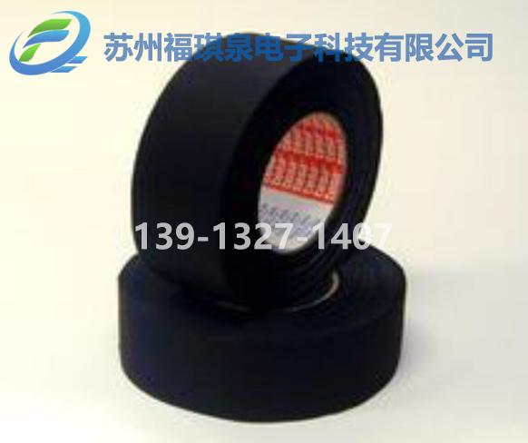 中兴化成AGB-100